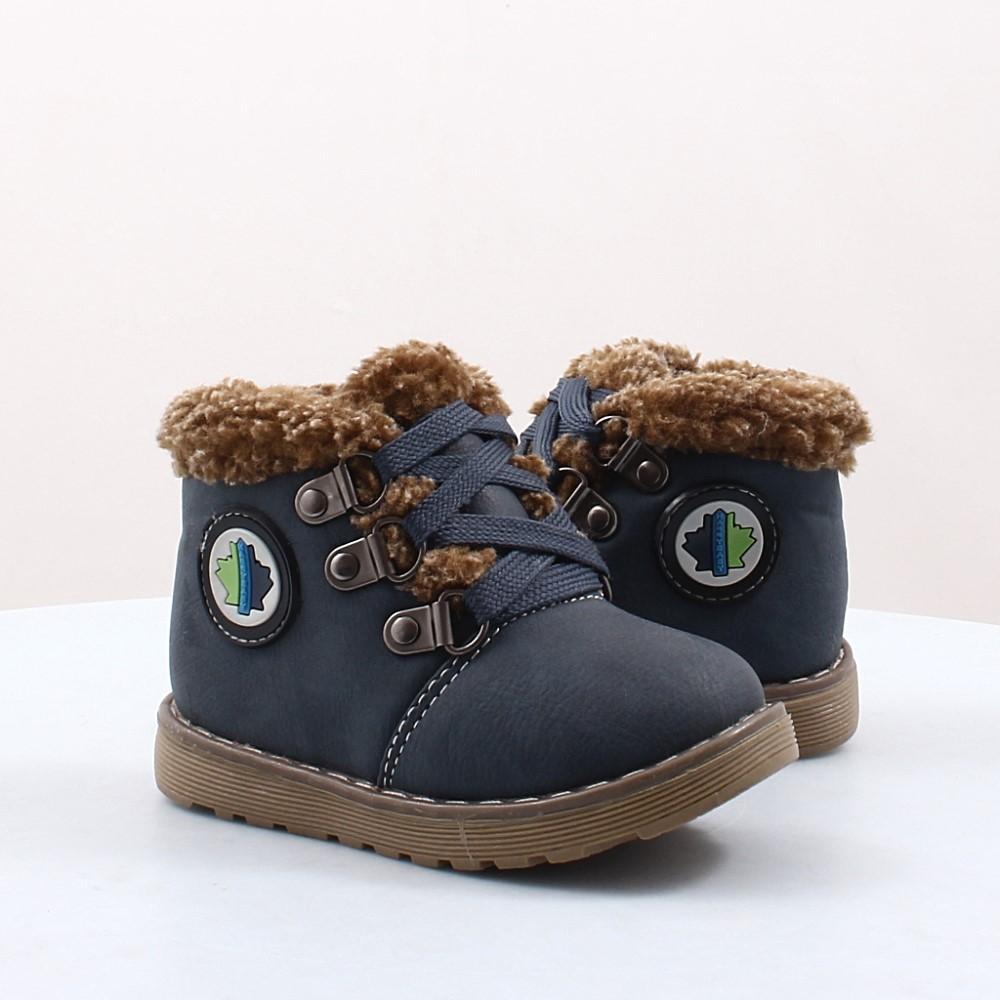 Купить детские Ботинки Солнце (38261) в интернет-магазине обуви ... fec40febdec78