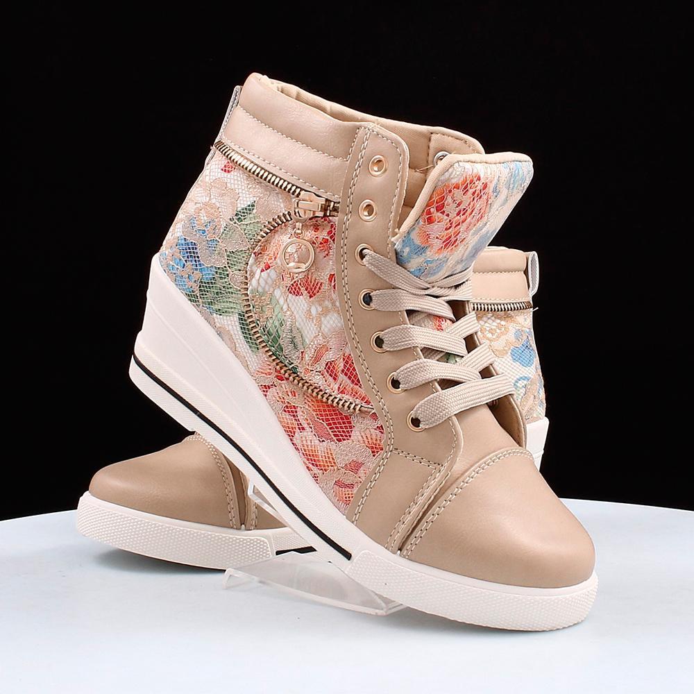 стать одним картинки обувь женские сникерсы обстановка уже стабилизируется