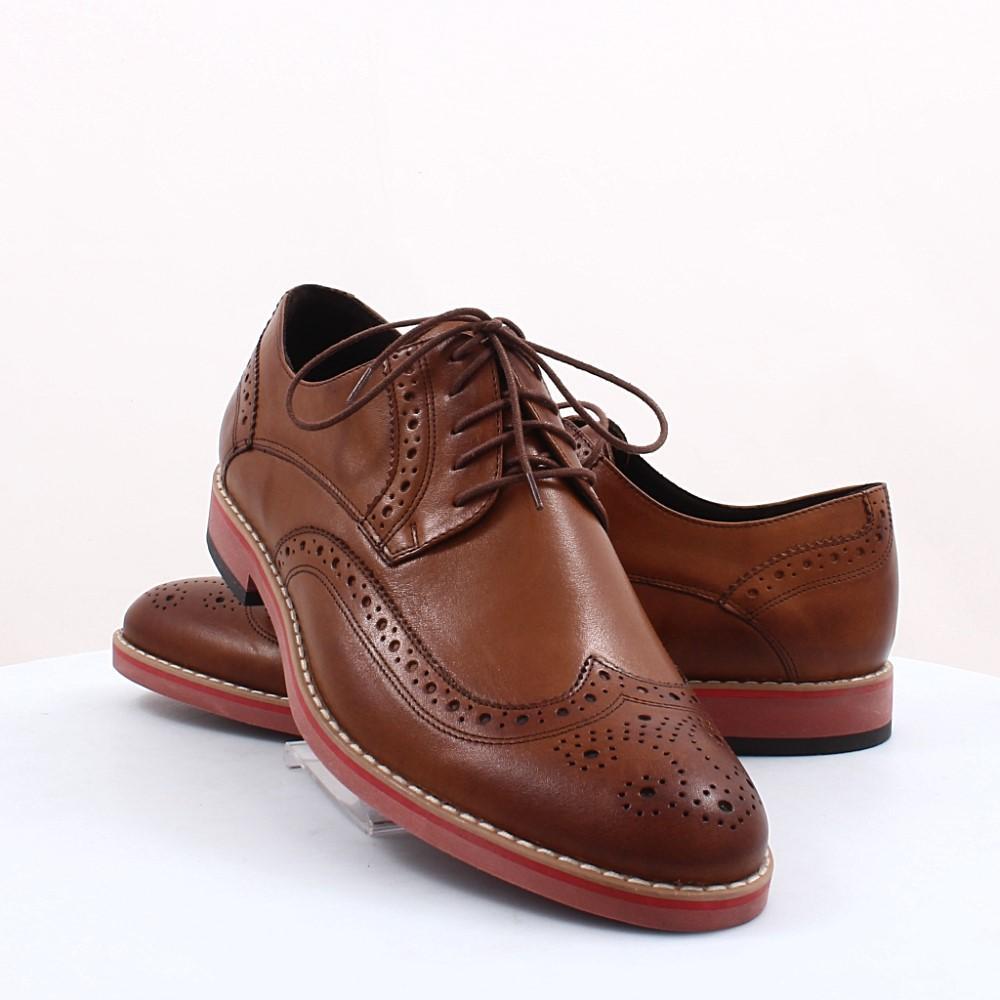 клей для обуви купить