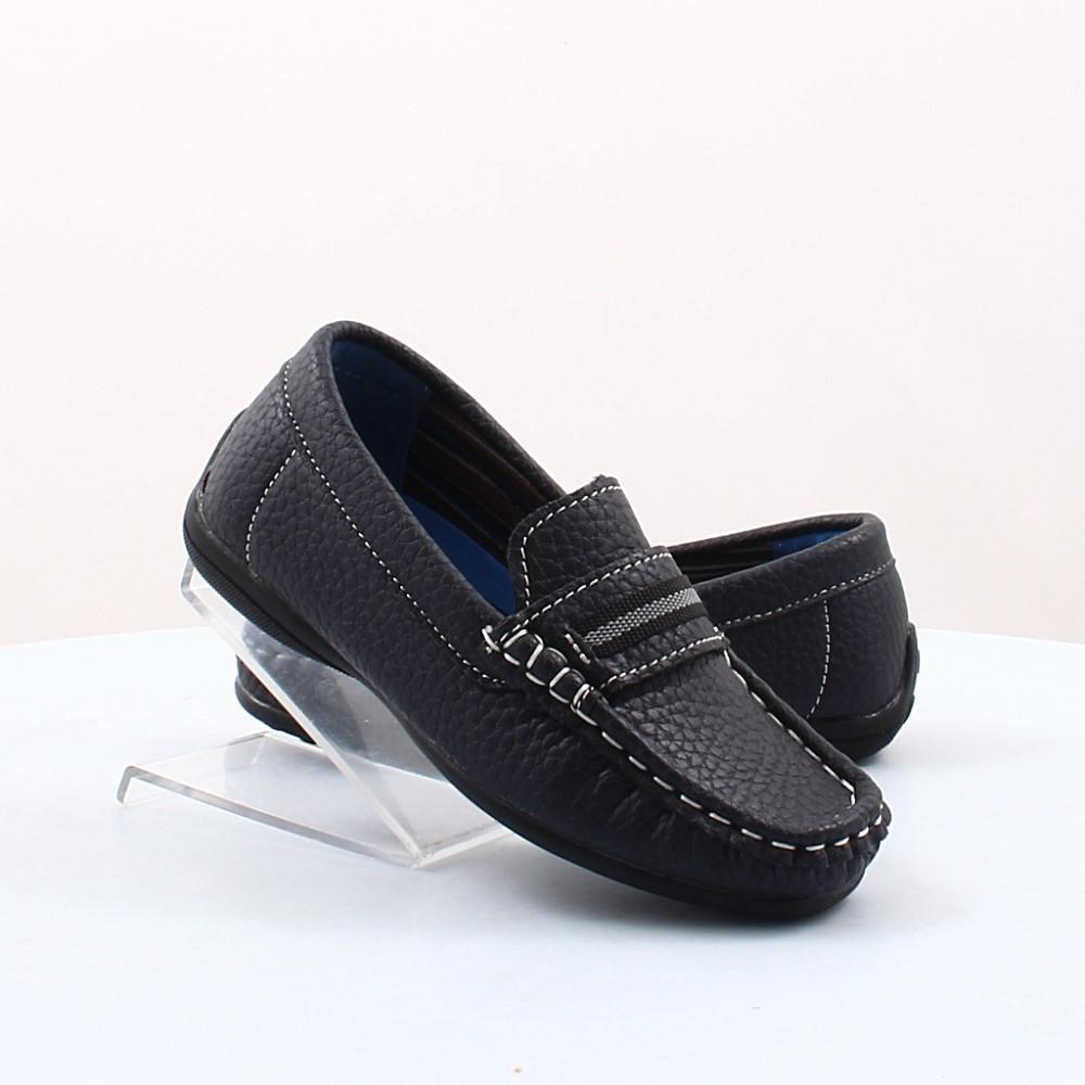 1dfa9ccf148cbd Купить детские Мокасины Леопард (43215) в интернет-магазине обуви ...
