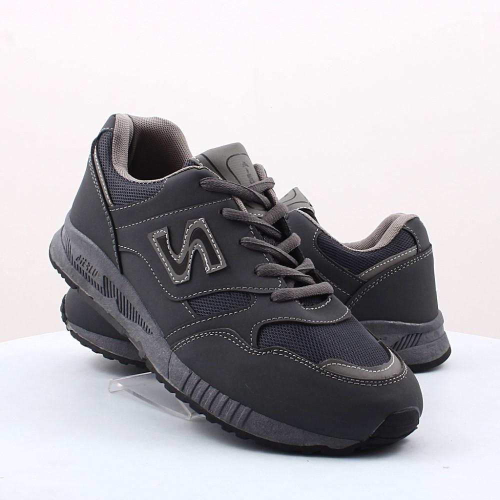 9e4996ad41fc Купить мужские кроссовки Aierlu (43411) в интернет-магазине обуви ...