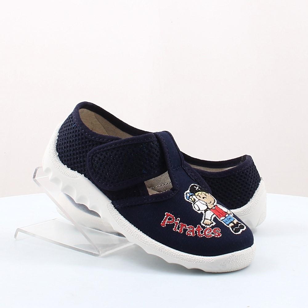 e2e6eea92a30 Купить детские Кеды Waldi (46711) в интернет-магазине обуви ShoesSALE