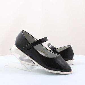c0fddd096 Купить женскую и мужскую обувь недорого! Интернет-магазин обуви в ...