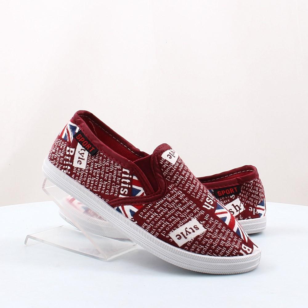 02f4e500e Купить детские Слипоны Lion (47176) в интернет-магазине обуви ShoesSALE