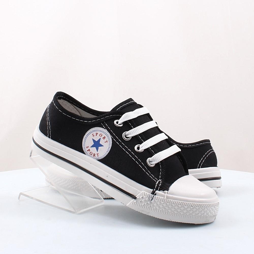 97259117df76 Купить детские Кеды Lion (47177) в интернет-магазине обуви ShoesSALE