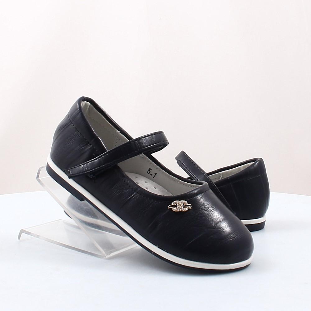 717f4a92c Купить детские Туфли ОГОГО (47201) в интернет-магазине обуви ShoesSALE