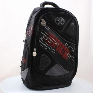 Рюкзак Fashion backpacks (код 47275)