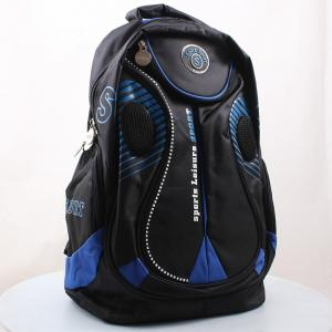 Рюкзак Fashion backpacks (код 47276)