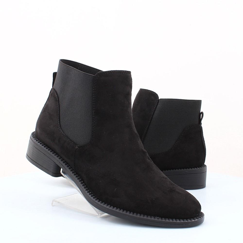 Купить женские ботинки Inblu (47767) в интернет-магазине обуви ShoesSALE 2341c4b893ad1