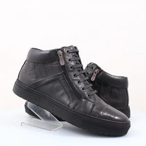 6ba4fa5d8 Купить женскую и мужскую обувь недорого! Интернет-магазин обуви в ...