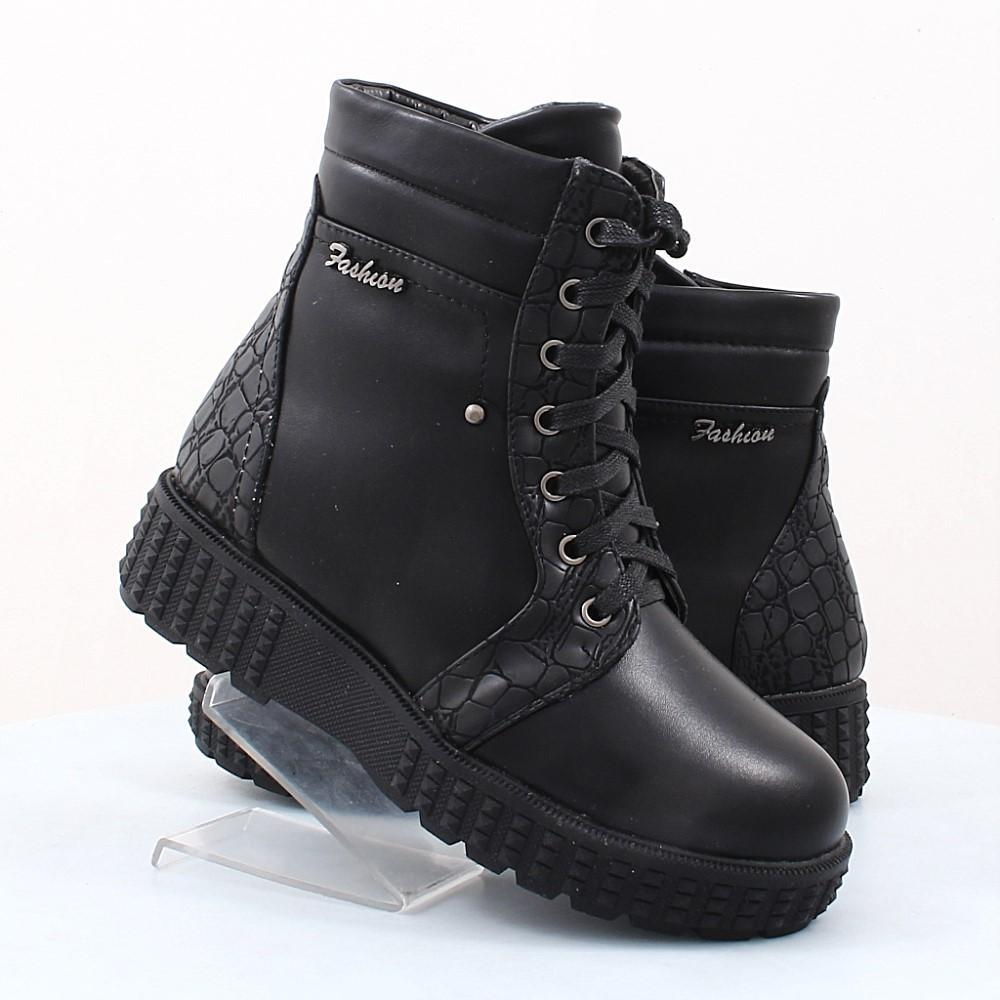 cfabb656e Купить детские Ботинки Леопард (48023) в интернет-магазине обуви ...
