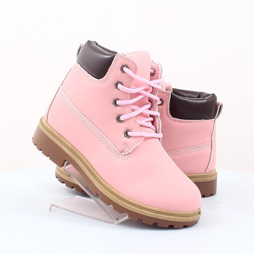 e21fb9d63 Купить детские Ботинки Lion (48050) в интернет-магазине обуви ShoesSALE