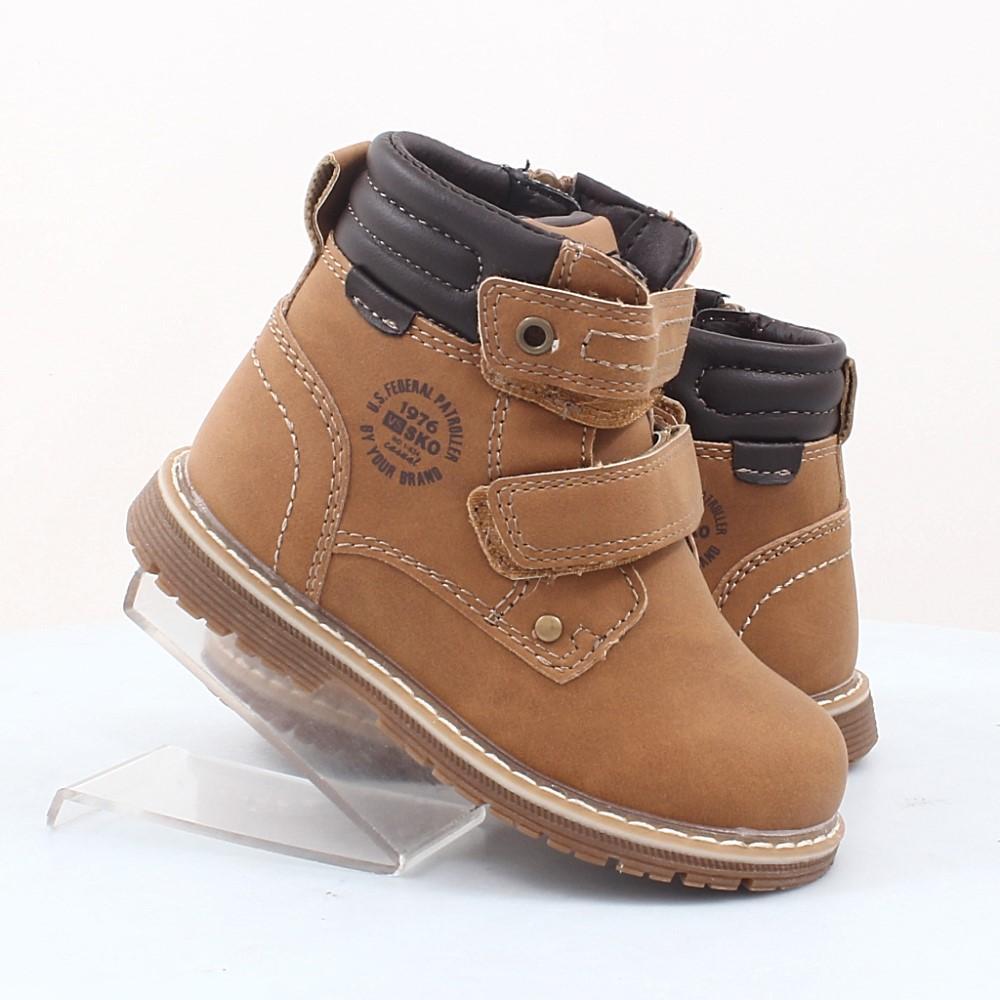 ae3266961 Купить детские Ботинки Bessky (48095) в интернет-магазине обуви ...