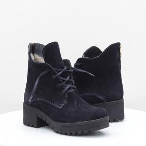 Купить женскую и мужскую обувь недорого! Интернет-магазин обуви в ... de6b993af54