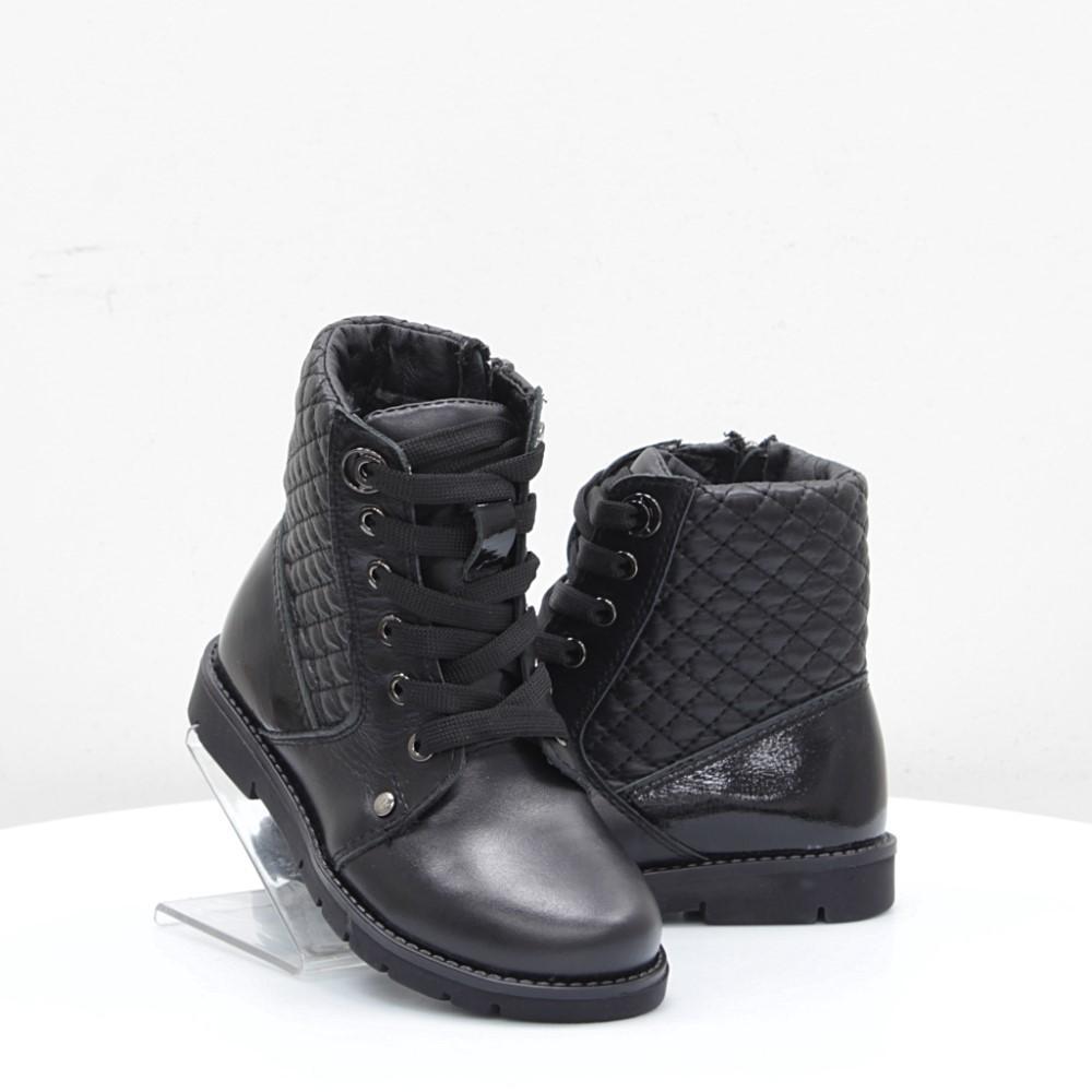 6d64b253f Купить детские Ботинки Alexandro (51516) в интернет-магазине обуви ...