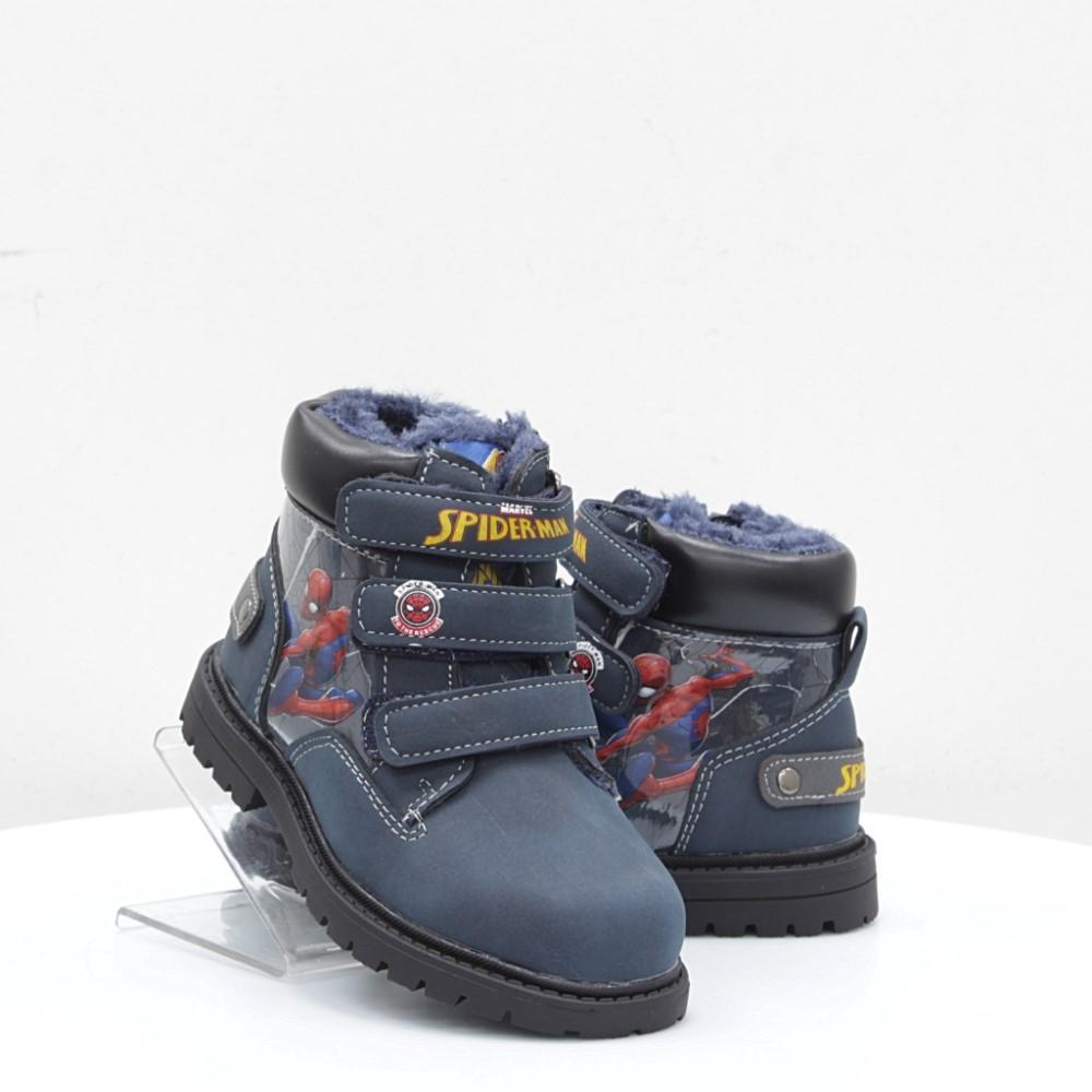 5ee42b601 Купить детские Ботинки Канарейка (51870) в интернет-магазине обуви ...