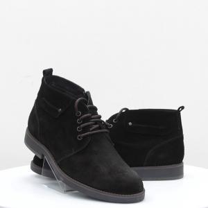 cf9e1ea61 👞 Купить мужские ботинки в интернет-магазине обуви ShoesSALE