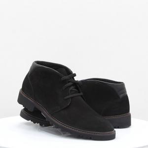 87194b052c51 👞 Купить мужские ботинки в интернет-магазине обуви ShoesSALE